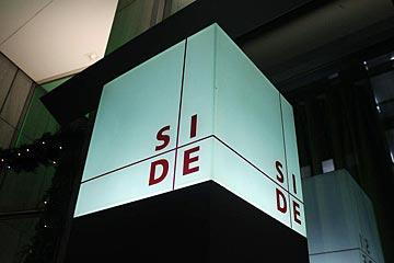 Side Hotel